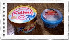 Collonweb
