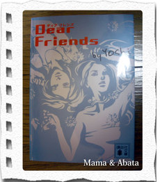 Dearfriendsweb