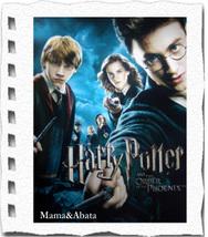 Harry1_1
