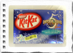 Kitkatweb_2