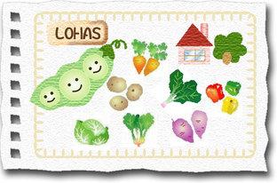 lohas2-web