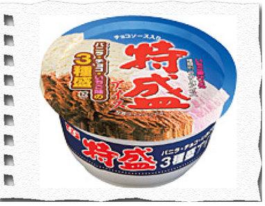 Tokumoriweb