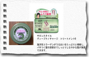 tori-tomento-web