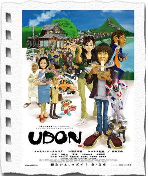 Udonweb